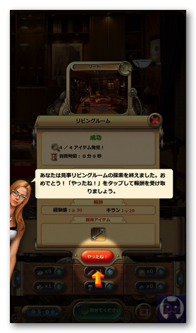 MysteryManor010