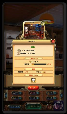 MysteryManor016