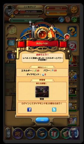 MysteryManor025