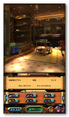 MysteryManor079