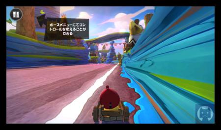 Angrybirdgo 004