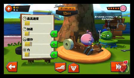 Angrybirdgo 035