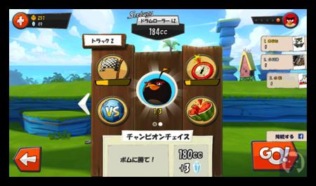 Angrybirdgo 041