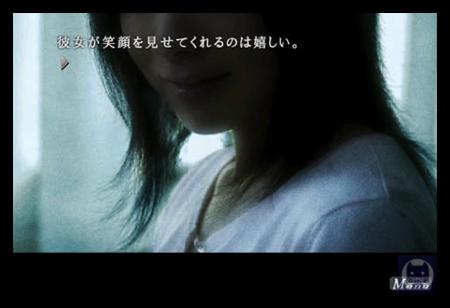Imabiki001