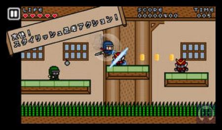 Ninjastriker 002