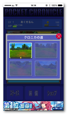 Pocketchr2 003