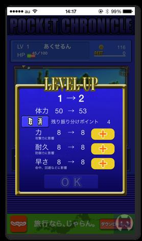 Pocketchr2 008