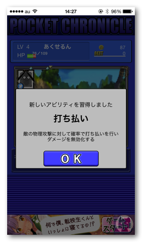 Pocketchr2 017