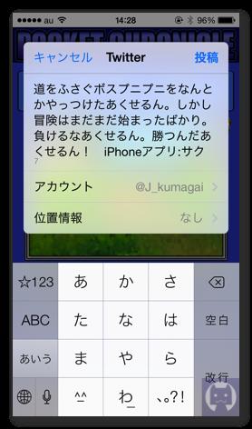 Pocketchr2 018