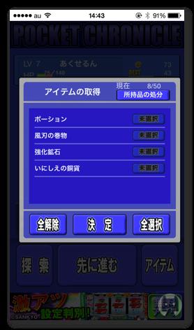 Pocketchr2 029
