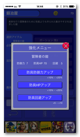 Pocketchr2 030