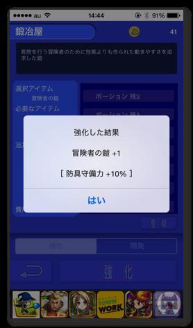 Pocketchr2 031