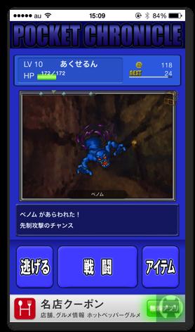 Pocketchr2 035