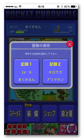 Pocketchr2 038