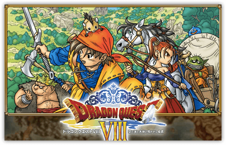 Th DropShadow ~ DQ8 02