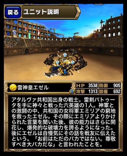 Th DropShadow ~ bf unit341