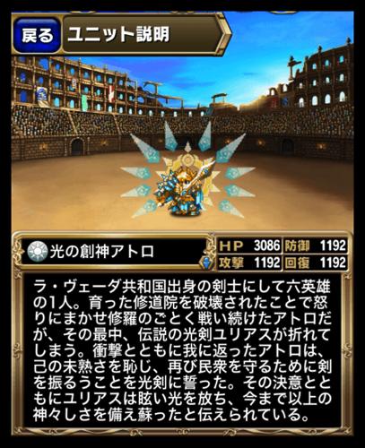 Th DropShadow ~ bf unit342