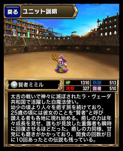 Th DropShadow ~ bf unit64
