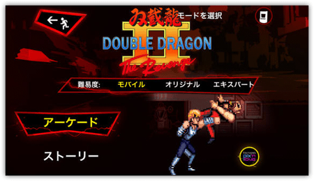 Th DropShadow ~ doubledragon02