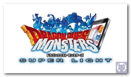 DQmonsters1 001