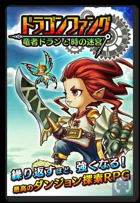 DragonFang0123 2 001