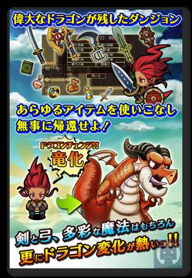 DragonFang0123 2 004