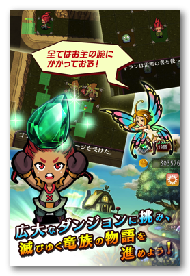 DragonFang0123 2 005