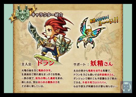 DragonFang 001