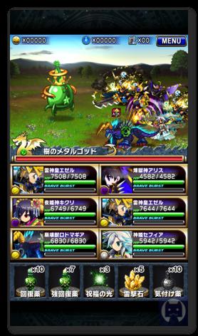Bravefrontier0101 003