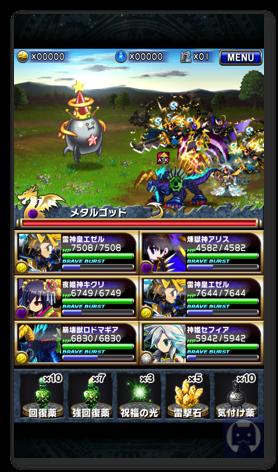 Bravefrontier0101 004