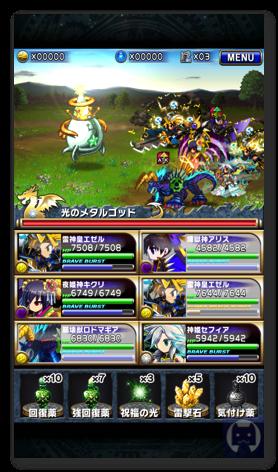 Bravefrontier0101 006