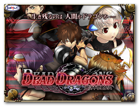 Deaddragons 004
