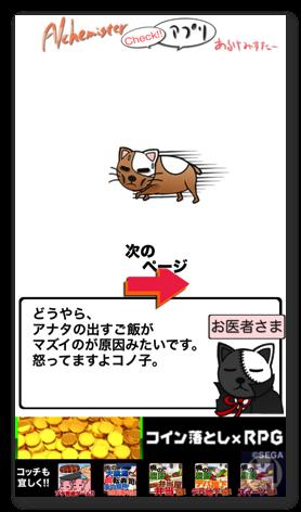 Debuneko2 002