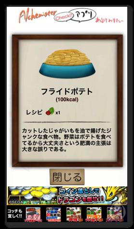 Debuneko2 003