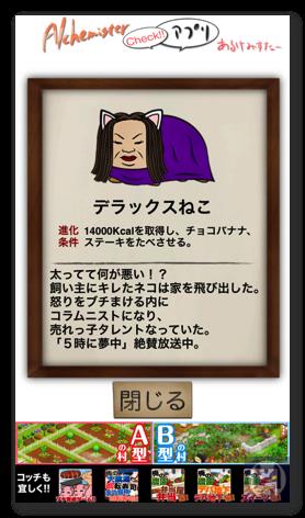 Debuneko2 017