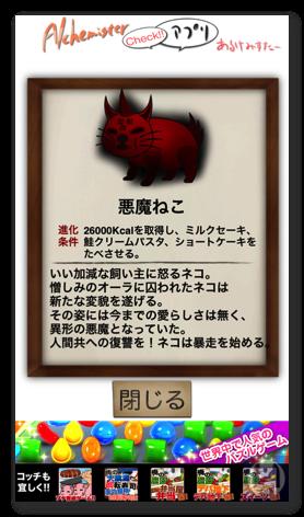 Debuneko2 022