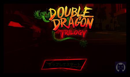 Doubledragon 001