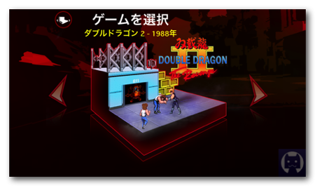 Doubledragon 003