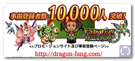 Dragonfang0122 1 001