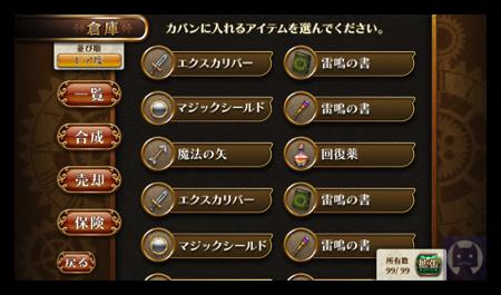 Dragonfang0123 1 002