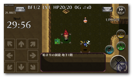 Dragonfang0123 1 003