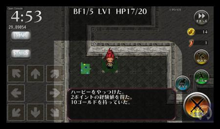 Dragonfang0123 1 004