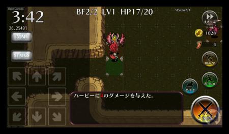 Dragonfang0123 1 015
