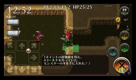 Dragonfang0123 1 021