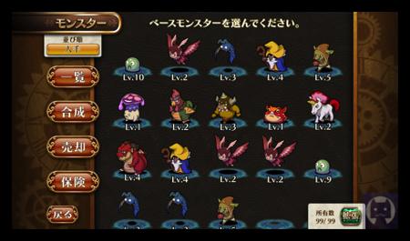 Dragonfang0123 1 035