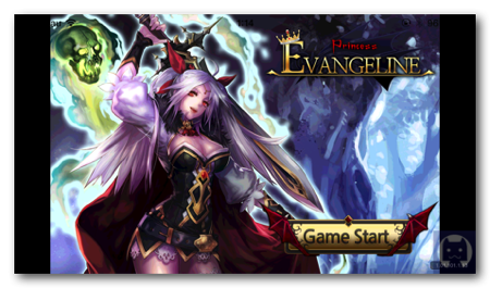 Evangeline 1 001