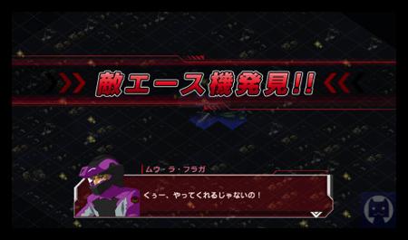 Gundamconquest2 002 copy