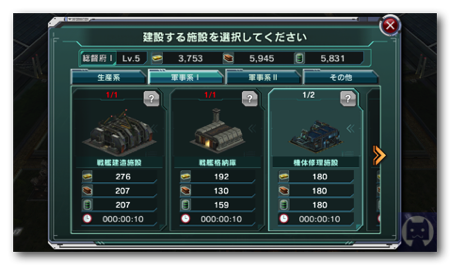 Gundamconquest2 005