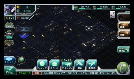 Gundamconquest2 010