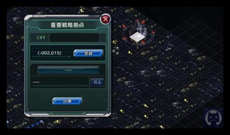 Gundamconquest2 012